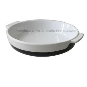 Porcelain Bakeware Set with Handle
