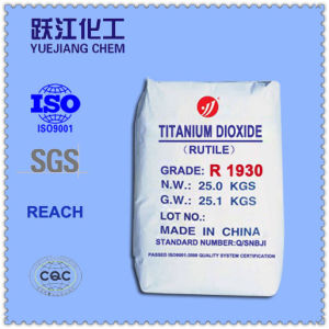 Superior Quality Rutile Titanium Dioxide R1930 for Rubber pictures & photos