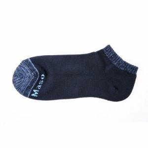 Men Sport Socks