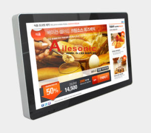 27-Inch Ditigal LCD Panel Video Media Player, Advertising Player, Digital Signage Display pictures & photos