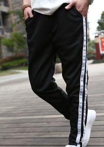 Mens Long Black Striped Sweat Pants Jogging Sports Trousers