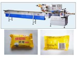 Automatic Horizontal Soap Flow Packing/Wrapping Machine pictures & photos