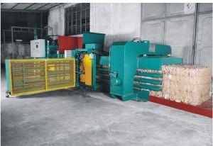 Automatic Waste Plastic Baler (KHM-120-37KW)