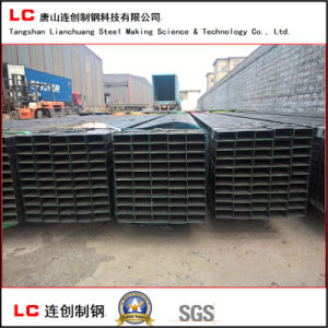 Oied Square Steel Pipe pictures & photos