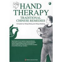 Acupuncture Book: Hand Therapy for Common Diseases pictures & photos