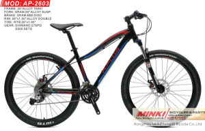 26′′ Alloy Mountain Bicycle with Sram 27 Speed (AP-2603) pictures & photos