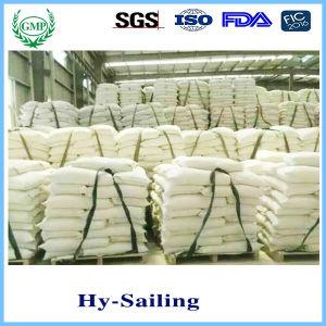 Pharmacy Grade Calcium Carbonate Granule with Acacia Gum Coating pictures & photos