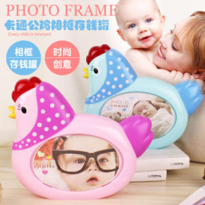Hot Sale Baby Piggy Bank Photo Frame, Picture Frame pictures & photos