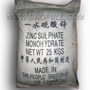 Low Price Zinc Sulphate for Fertilizer and Feed Grade pictures & photos