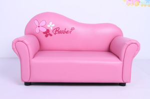 2 Seats PVC Leather Children Sofa pictures & photos