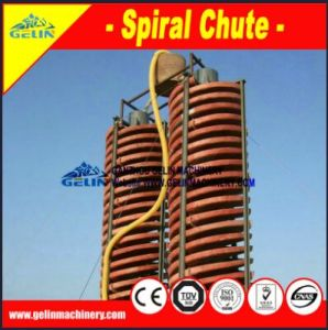 Zircon Ore Dressing Equipment Spiral Separator pictures & photos