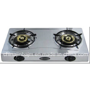 2 Burner Slim Type Stainless Steel 710mm Gas Cooker pictures & photos