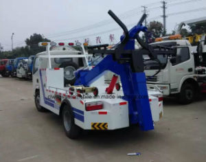 3t Towing Truck Hot Sale Road Rescue Truck pictures & photos