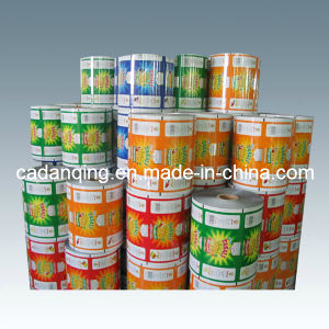 Over 20 Years′ Manufacture Packaging Film&Roll Film (DQ124) pictures & photos