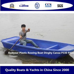 Plastic Rowing Boat Dinghy Canoe (P330 P400) pictures & photos