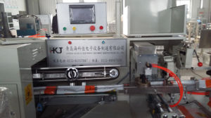 Automatic Pillow Type Packing Machine for Noon Cake, Biscuits pictures & photos