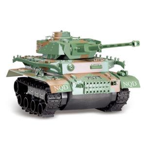 Amphibious Remote Control Against Tanks