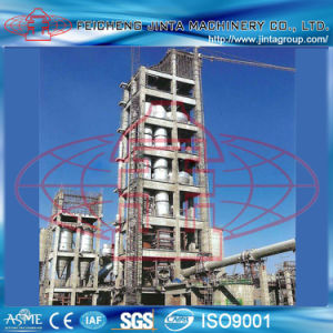 Cyclone Suspension Preheater pictures & photos