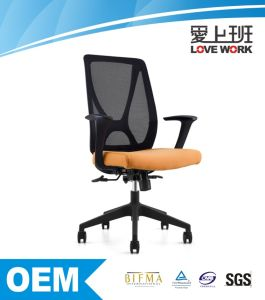 Modern High Quality Office Mesh Chair pictures & photos