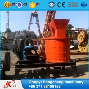 High Efficiency Salt Crusher Vertical Compound Crusher pictures & photos