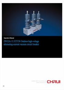Zw32-27 (38) Series Vacuum Circuit Breaker Outdoor Type pictures & photos