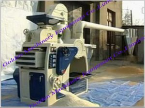 Automatic Combined Rice Mill Processing Machine (WS15) pictures & photos