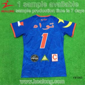 Wholesale Fully Sublimated Blue Color Any Team Logo Shirt Rugby Set pictures & photos