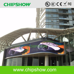 Chipshow High Quality Full Color P16 LED Advertising Display pictures & photos