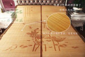Bamboo Summer Sleeping Mat (MD1032)