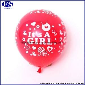 Latex Balloons-Customed with Your Designs pictures & photos