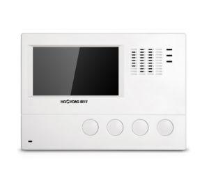 HD Color Video Doorphone Villa Intercom System pictures & photos