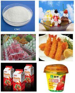Sodium CMC Food Grade (CASNo: 9004-32-4) pictures & photos