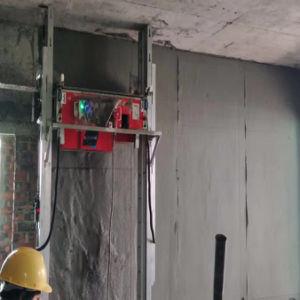 Digital Auto Wall Plastering Machine/ Rendering Machine pictures & photos