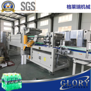 Automatic Bottle Film Shrinking Packaging Machine pictures & photos