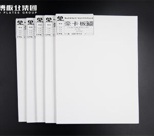 New Technology Paper Foam Sheet pictures & photos