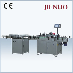 Automatic Small Round Bottles Labeling Machine pictures & photos