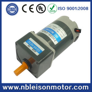 25W 12V Low Rpm DC Micro Gear Motor (Z4D25) pictures & photos