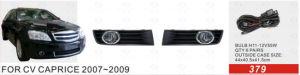 Front Fog Lamp for Chevrolet Caprice 2007-2009