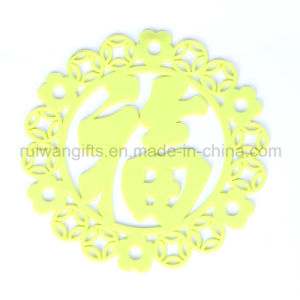 Chinese Words New Silicone Mug Coaster in Yellow Color pictures & photos