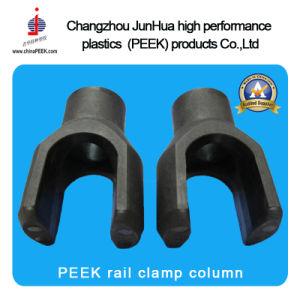 Peek Rail Clamp Column pictures & photos
