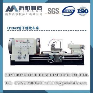 Q1343 Heavy Duty Oil Pipe Thread Lathe, Pipe Threading Machinery Tool