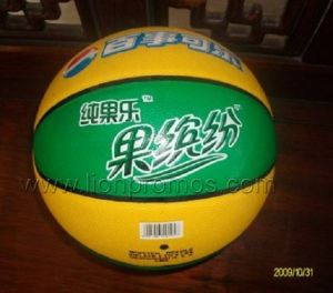 Custom Logo Size 5 Promotional Gift PU Basketball pictures & photos