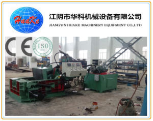 Hydraulic Automatic Scrap Metal Press Baler 160 pictures & photos