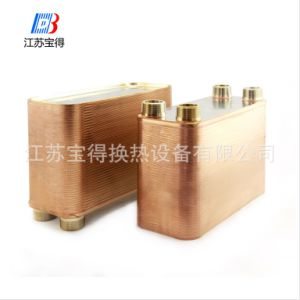 High Heat Transfer Efficiency Copper Brazed Plate Heat Exchanger Equal Air Compressor Oil Cooler pictures & photos