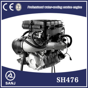 Sanj Professional Water Cooling Engine