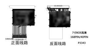 Kinds Type Flex PCB FPC Board