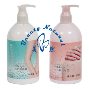Gentle and Hydrating Body Lotion (Gentle & Hydrating)