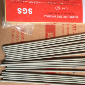 Mild Steel Arc Welding Rod Aws E7018 2.5*300mm pictures & photos