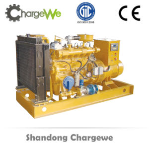 400V 120kw Biogas Gas Generator Set Made in China pictures & photos
