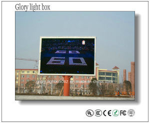 P8 Indoor Full Color Stage LED Big Screen Panel pictures & photos